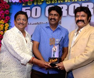 "Jai Simha"" movie success meet - Stills"