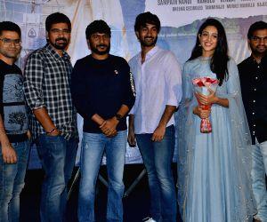 Trailer launch of film 'Paper Boy