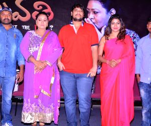 Teaser launch of film 'Seelavathi