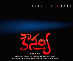 Hyderabad : Stills of film Kousalya