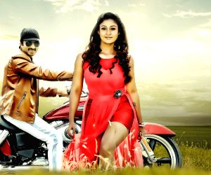 Stills of Telugu film Aradugula Bullet