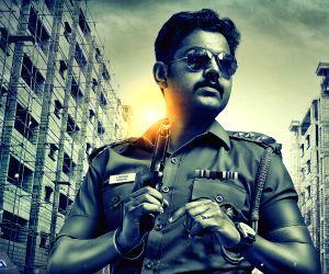 Stills of Telugu film Ee Charitra Inkennallu