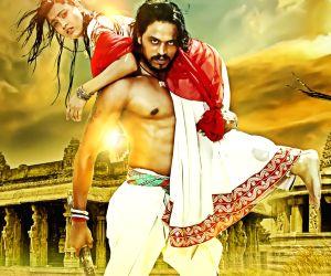 Stills of Telugu film Pisachi 2