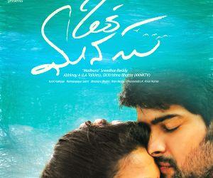 Stills of Telugu movie Oka Manasu