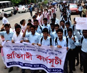 Students' protest against  Golaghat lathi-charge