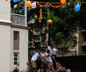 Students of blind school celebrating dahi handi