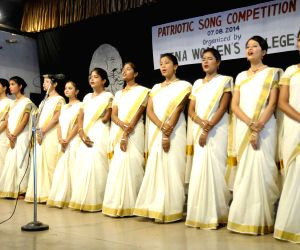 'Patriotic Song Competition'