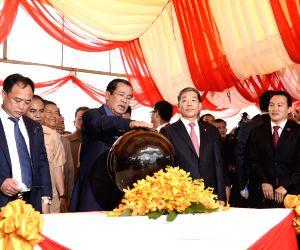 CAMBODIA STUNG TRENG CHINESE BUILT DAM