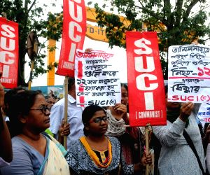 SUCI demonstration against nine deaths in TN police firing