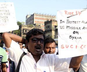 SUCI demonstration against US missile