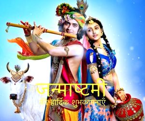 'RadhaKrishn' shoot stopped as actor falls ill