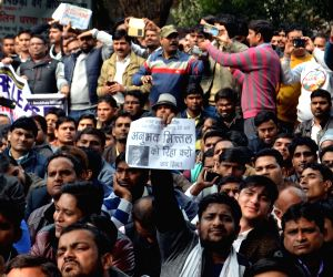 Demonstration in favour of Anubhav Mittal