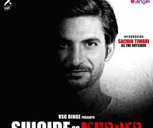 'Suicide Or Murder' actress: The film is a movement against Bollywood mafias