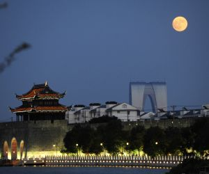 CHINA-MID-AUTUMN FESTIVAL-MOON