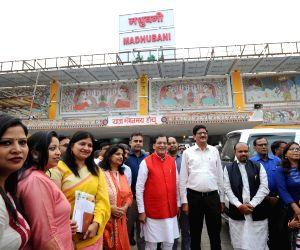 Bindeshwar Pathak during a programme