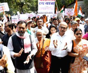 Swaraj India's rally against corruption