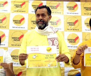 MCD Polls - Yogendra Yadav launches Swaraj India  manifesto
