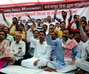 Yogendra Yadav 's demonstration