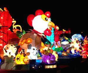Taiwan celebrates Lantern Festival (With Image)