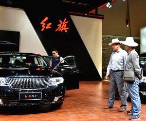 CHINA TAIYUAN AUTO EXHIBITION