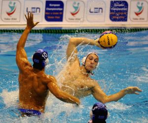 Men's Under-19 European Waterpolo Championship