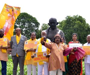 Parliament - TDP's demonstration