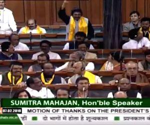 TDP MPs during Lok Sabha session