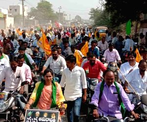 TDP's 'Save Amaravati' bike rally