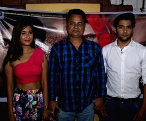 Teaser launch of movie Haq Se with cast