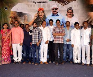 Teaser launch of Telugu film Kayum Bhai