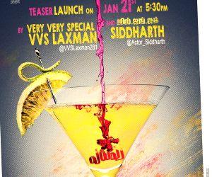 Teaser poster of Telugu film Yerupu film