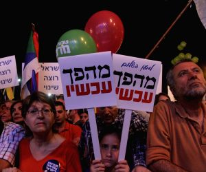 ISRAEL TEL AVIV RALLY AGAINST NETANYAHU