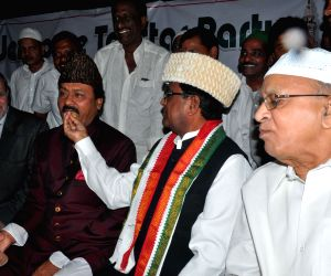 Iftar party hosted by Telangana congress party