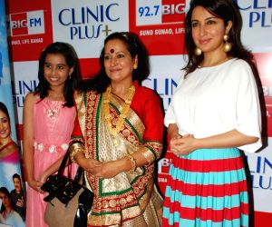 Launch of Maa Ke Aanchal Mein - Radio Ki Pehli Picture