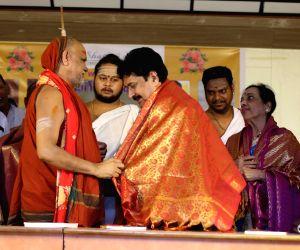 Telugu cinema Bhageeratha Patham Book Launch