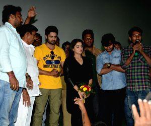 """Telugu film 'Bhale Manchi Roju"""" success tour"""