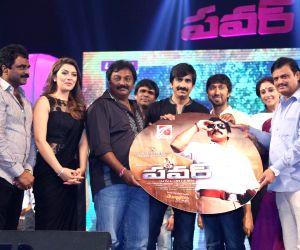 Telugu film 'Power' audio launching