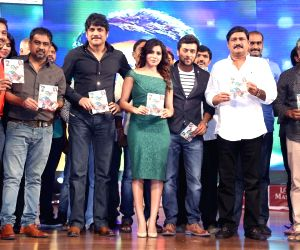 Telugu film Sikandar audio release function