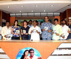 Telugu film 'Vilasam' audio release