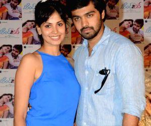 Telugu film Weekend Love press meet
