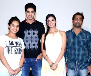 Telugu movie 'Adavi Kaachina Vennela' special screening