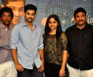 Telugu movie 'Chakkaliginta' press meet