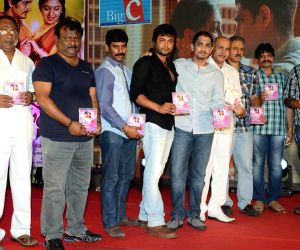 Telugu movie 'Chikkadu Dorakadu' audio release