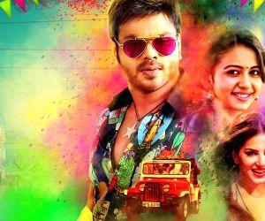 Telugu movie 'Current Teega' stills