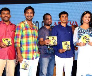 Telugu movie 'Ee Varsham Sakshiga' audio launch