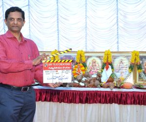 Telugu movie 'Gummadikayala Dongalu' muhurath shot