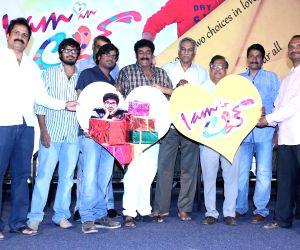 Launch of Telugu movie I Am In Love logo