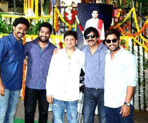 Telugu movie 'Kick 2' film muhurath