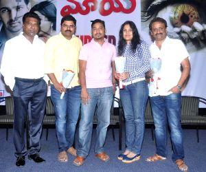Telugu movie 'Murder-4' press meet