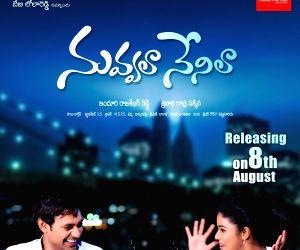 Telugu movie 'Nuvvala Nenila' wallpapers
